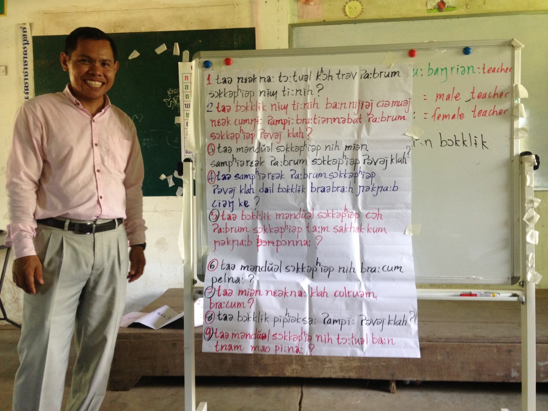 Khmer cambodian teacher IPA international phonetic alphabet khmer